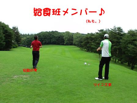 2010.6.28紫塚ゴルフ倶楽部2