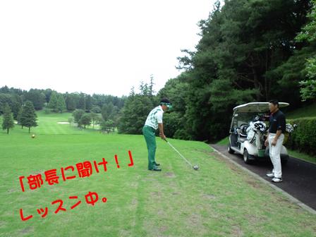 2010.6.28紫塚ゴルフ倶楽部4
