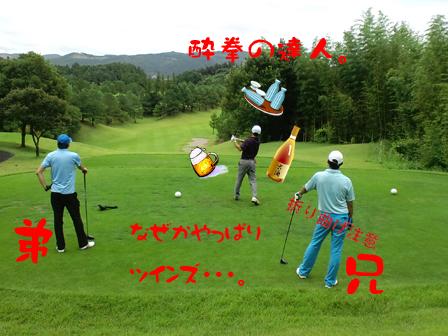 じゃぱんPGA1