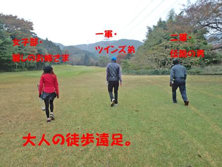 伊勢原2web