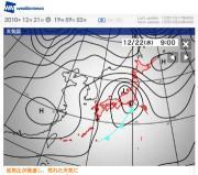 天気図解説 - ウェザーニュース