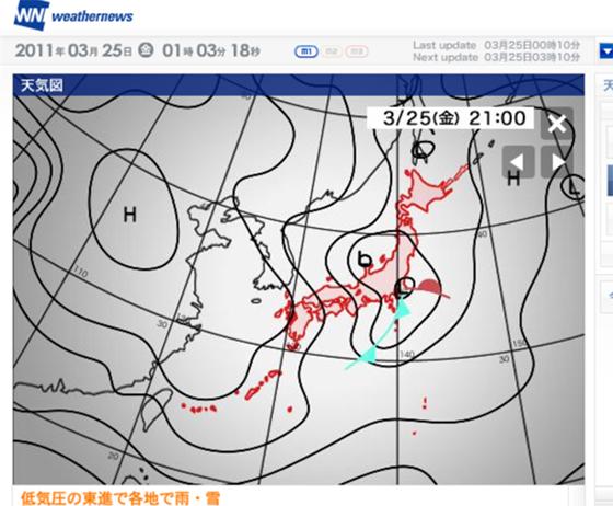 天気図03-25-2100