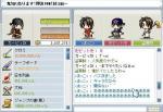 Maple0977.jpg