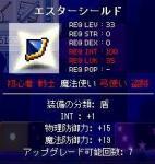 Maple1017.jpg