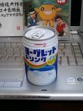 漢の飲料水1