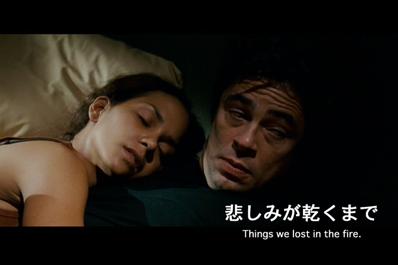 kanashimigakawakumade.jpg