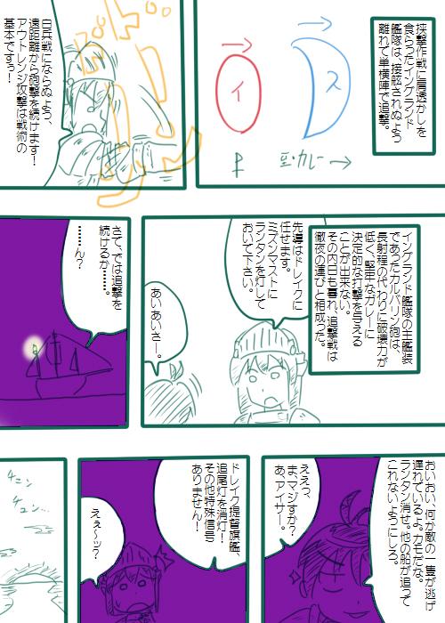 20080903_01.jpg