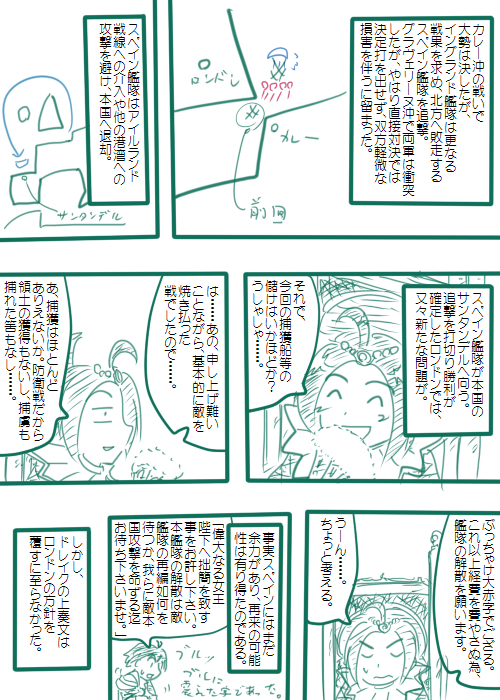 20080907_01.jpg