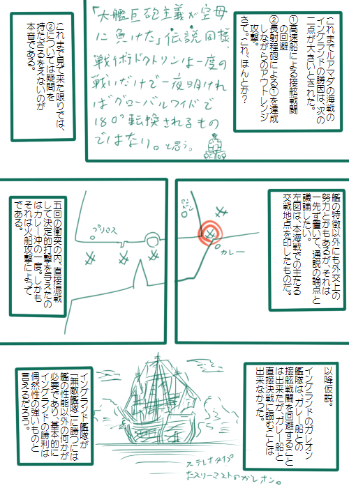 20080908_01.jpg