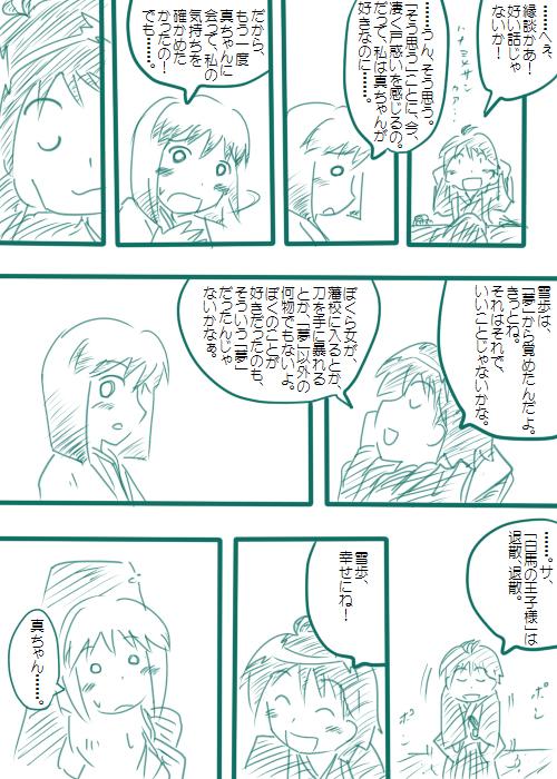 20080914_02.jpg