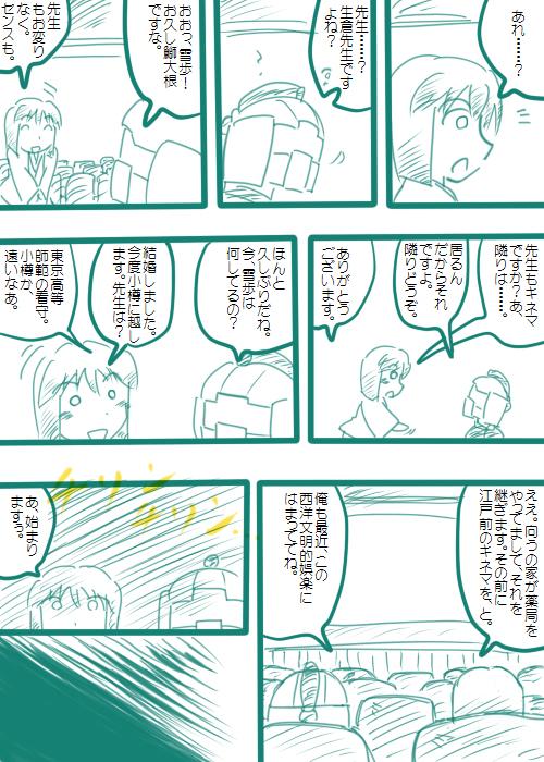 20080917_01.jpg