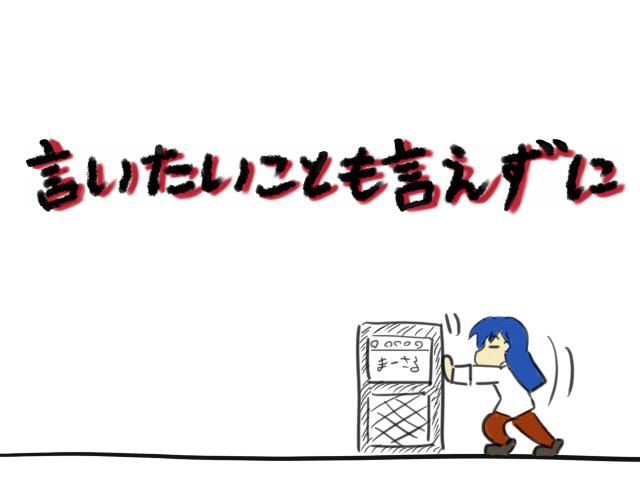 010_アンプ移動1