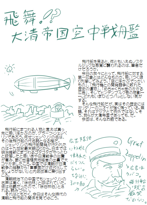history200808_01.jpg