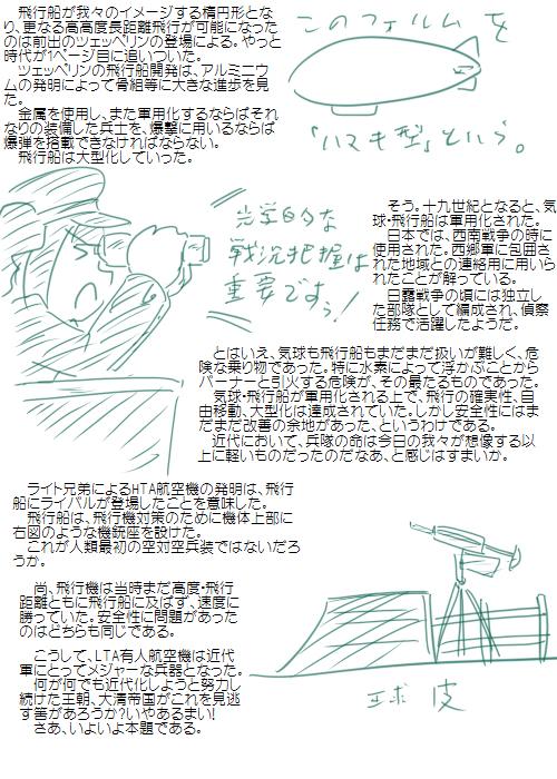 history200808_04.jpg
