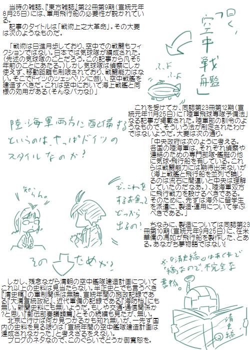 history200808_05.jpg