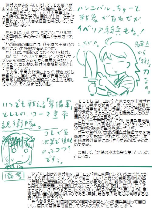 history200809_02.jpg