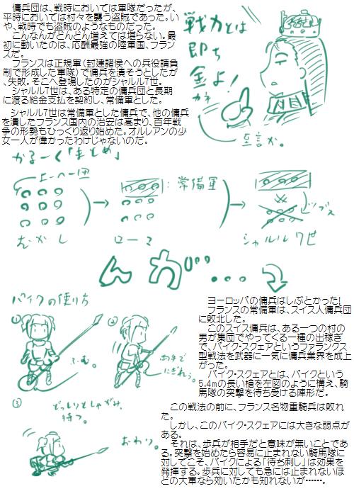 history200809_03.jpg