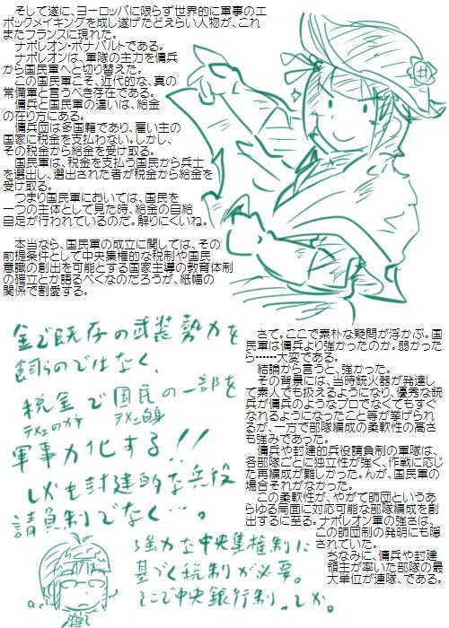 history200809_05.jpg