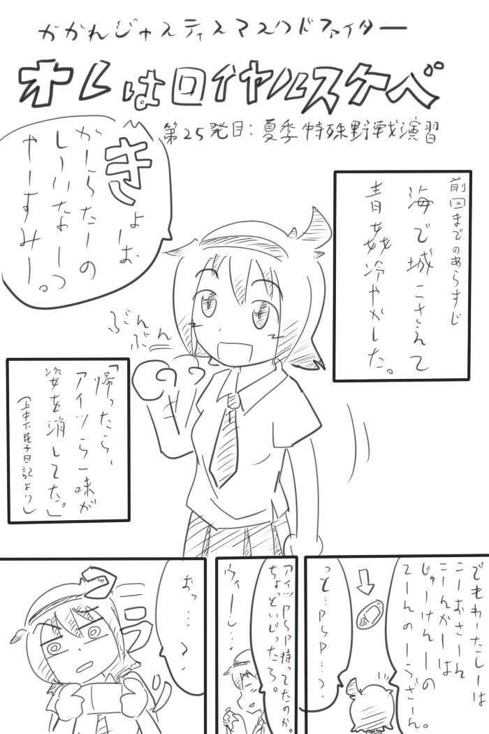 oresuke025_01.jpg