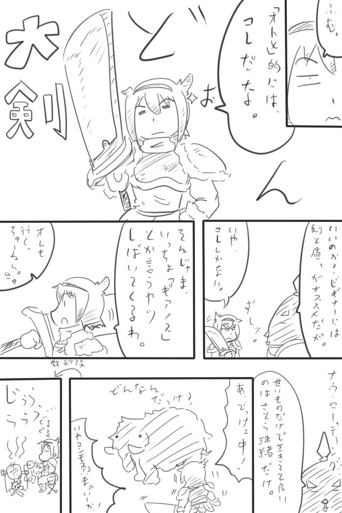 oresuke025_04.jpg