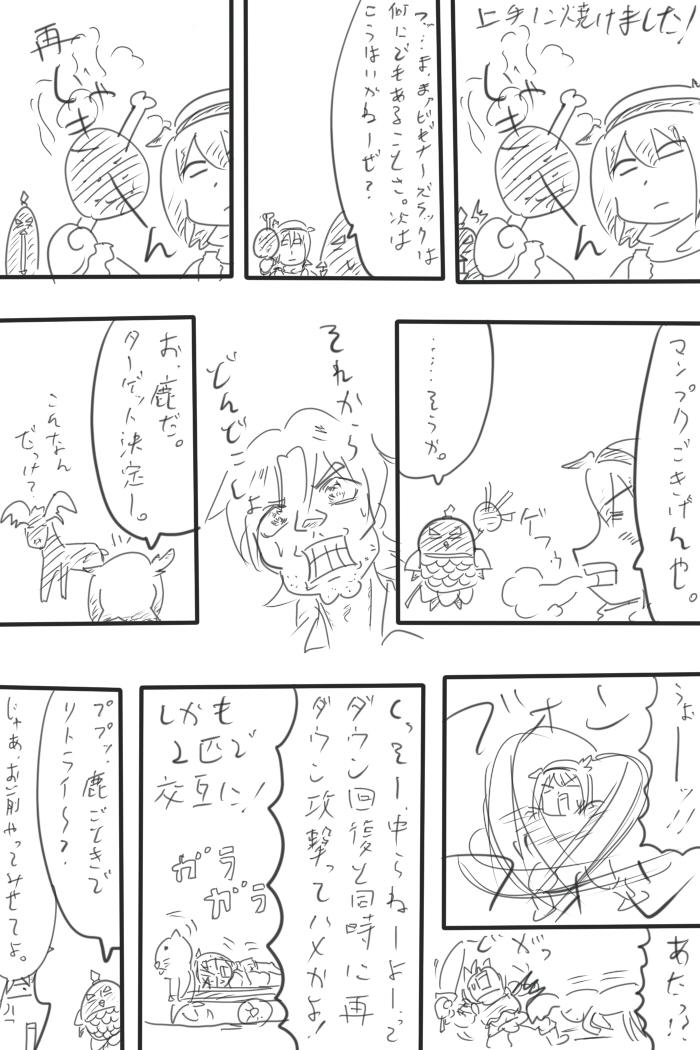 oresuke025_05.jpg