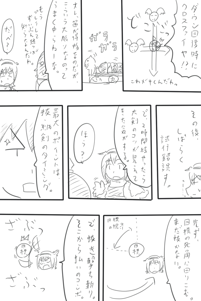 oresuke025_06.jpg