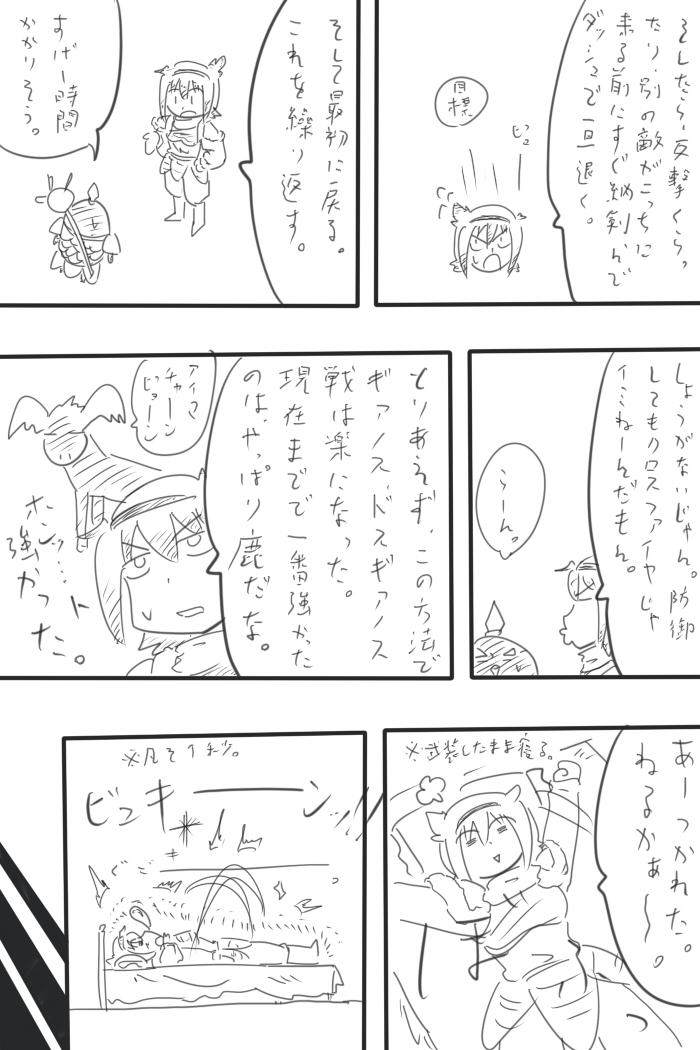 oresuke025_07.jpg