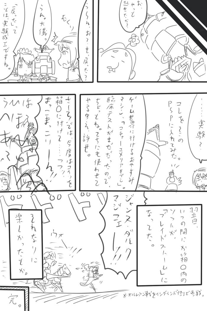 oresuke025_08.jpg