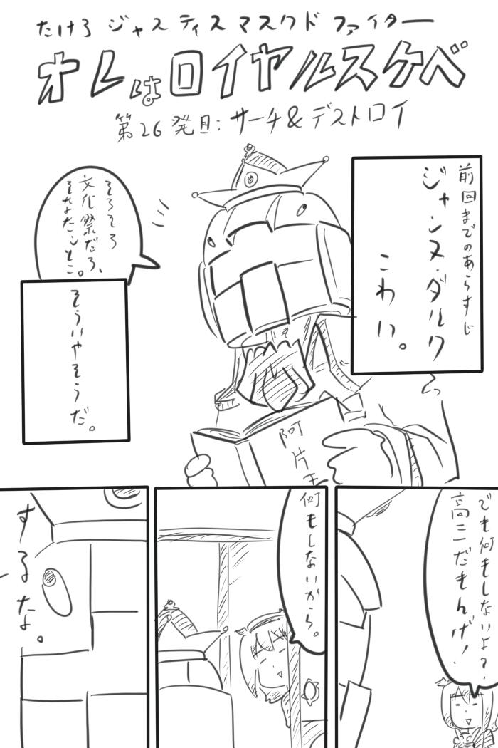 oresuke026_01.jpg