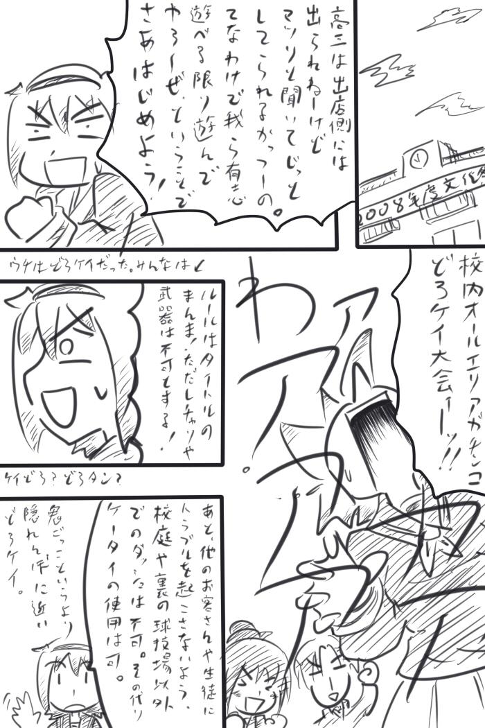 oresuke026_02.jpg