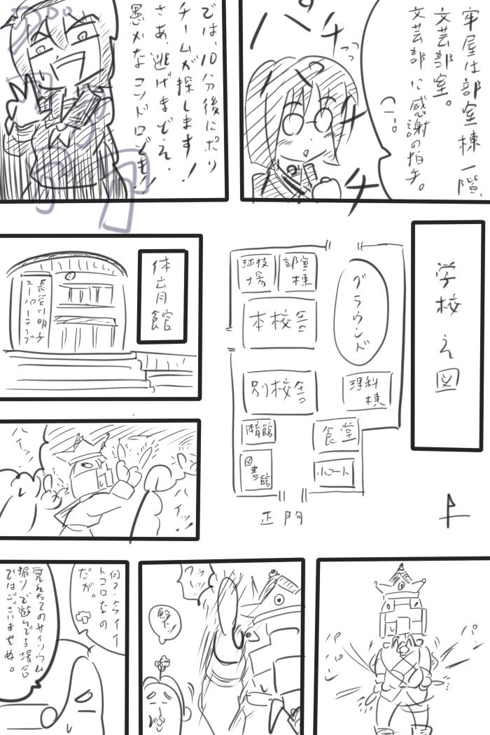 oresuke026_03.jpg