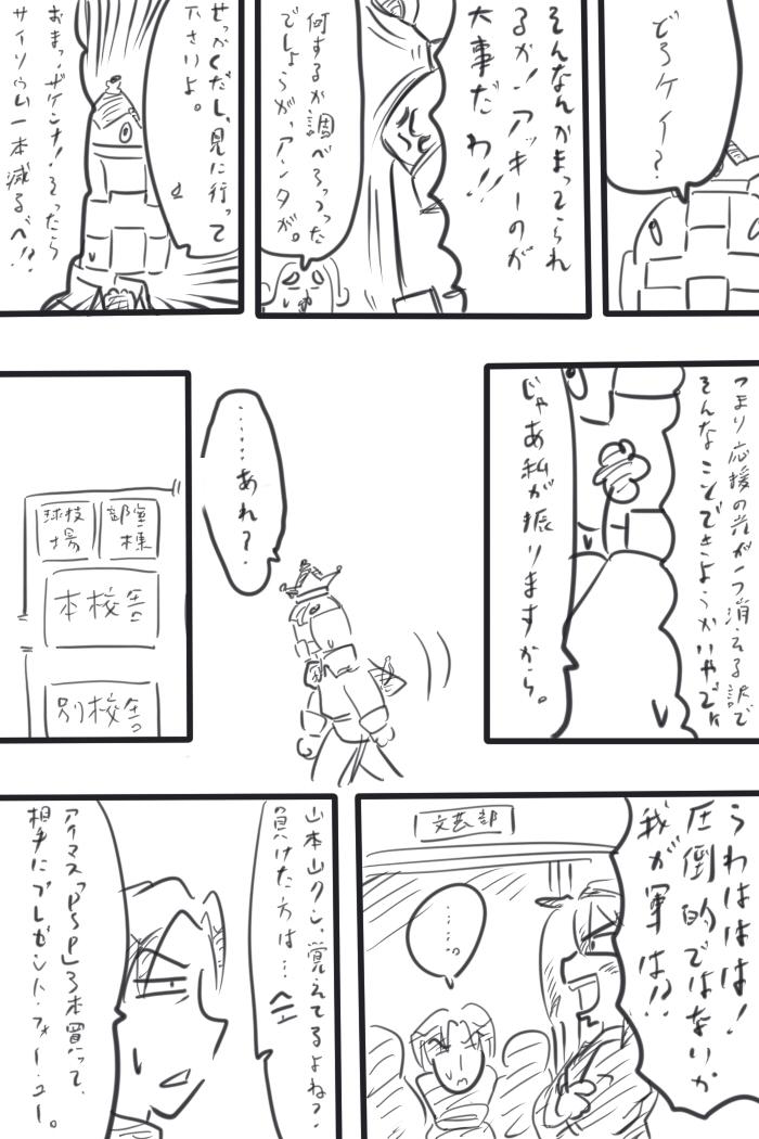 oresuke026_04.jpg