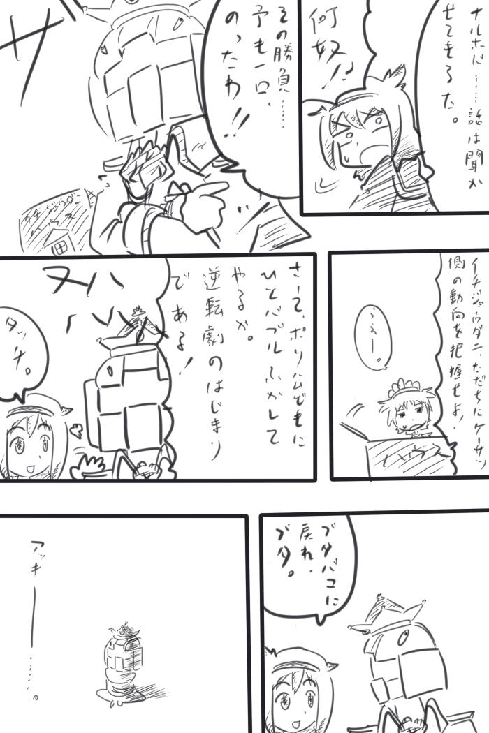 oresuke026_05.jpg