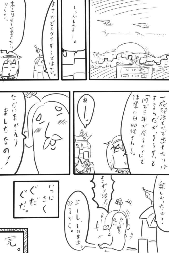 oresuke026_06.jpg