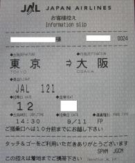 090911 017