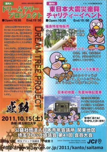 20111005085617928_0002.jpg