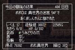 527s.jpg