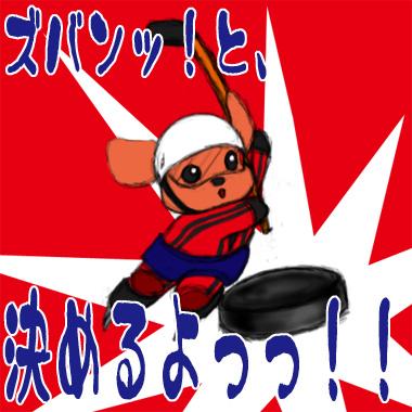 cookie-olympic07.jpg