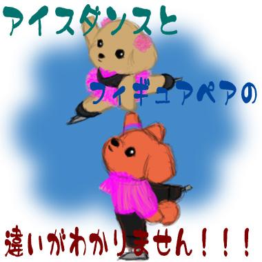 toypoo-olympic01.jpg
