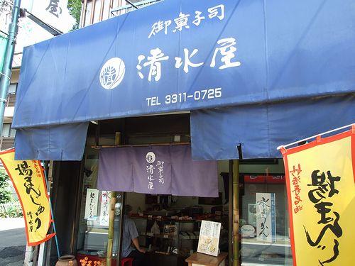 080615_092711妙法寺