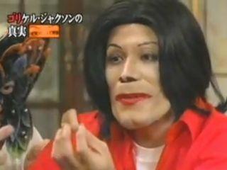 匠の技 マイケルジャクソン? ゴ...