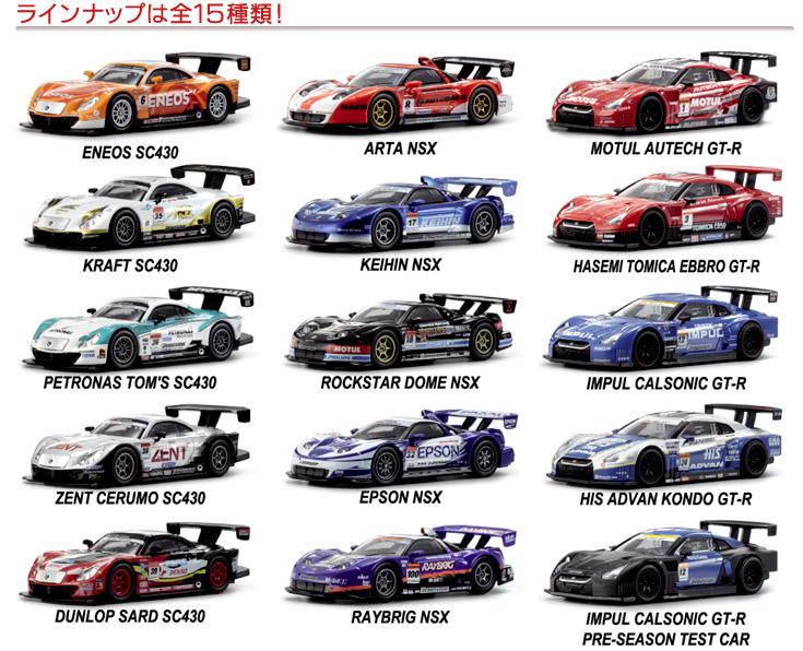 lineup_GT500.jpg