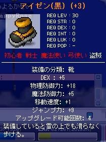 20070324023359.jpg