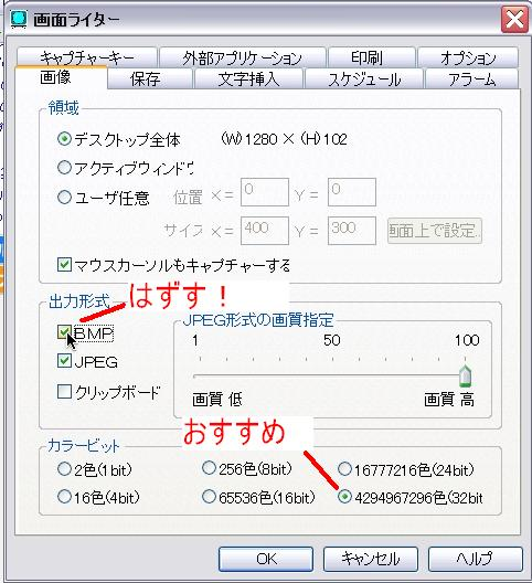 20070410234108.jpg