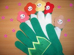 手袋のお花たち