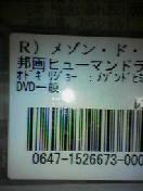 20060310013005