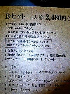 20050513-02.jpg