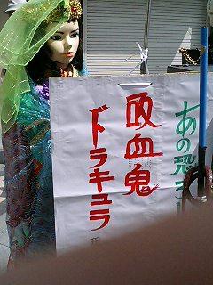 20050618-14.jpg