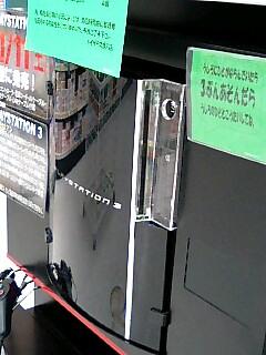 20061110185643