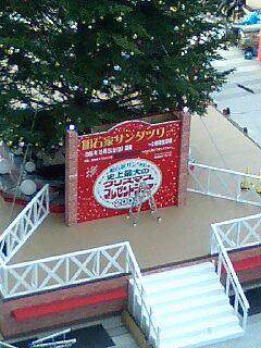 20061205163756